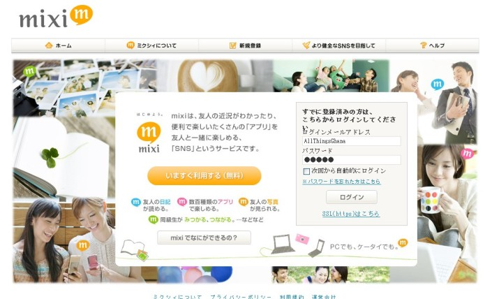 Mixi Japan's Former Top Social Network