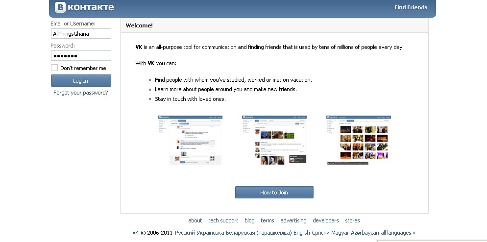 Vkontakte Russia http://atghana.wordpress.com/2011/07/19/social-network-as-a-purely-local-phenomenon-in-ghana/